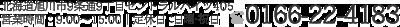 高価値セリー Force-Design フォルスデザイン インナーフェンダー ホーネット250 Force-Design HONDA HONDA ホーネット250, Mathematics:5e56efed --- gr-electronic.cz